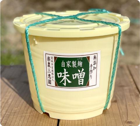 糀味噌パッケージ2